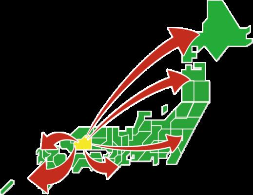 全国にある幅広いネットワーク