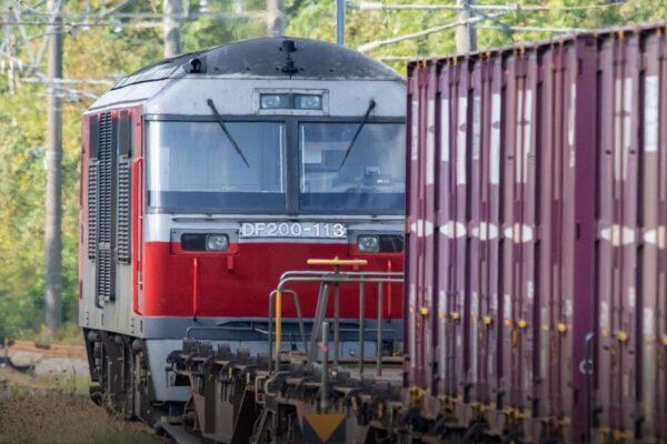 鉄道貨物輸送